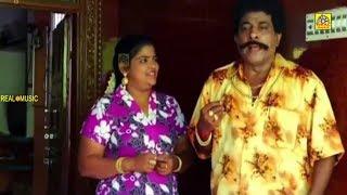 மச்சா நீங்க வாங்க வீட்டுக்கு ஆட்டுக்கால் சூப் இருக்கு!! உங்க தம்பி துபாய் போய்ட்டாரு || #SINGAMUTHU
