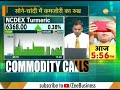 Commodities Live: Know about action in commodities market, 23rd April, 2019