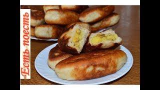 Пирожки жареные  с картошкой и грибами постные.