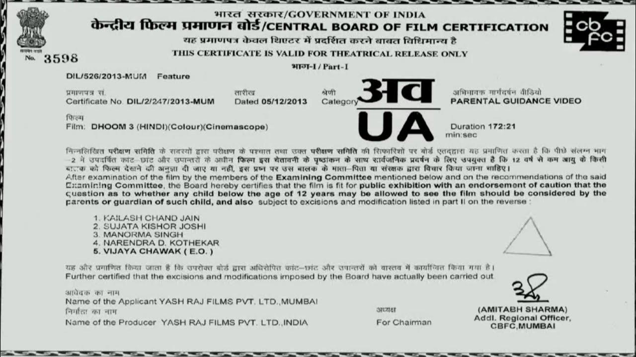 Download Dhoom 3 Full Movie Fact | Amir Khan | Katrina Kaif | Abhishek Bachchan | Uday Chopra | Jackie Shroff