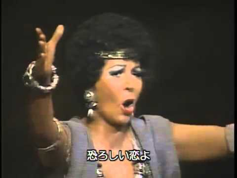 0634 Maria Chiara - Ritorna Vincitor - Aida  勝ちて帰れ アイーダ