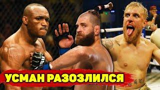 Прохазка в ТОПе/Усман угрожает Джейку Полу/UFC закрывает женский дивизион?