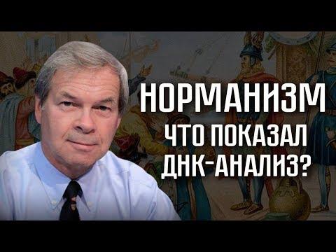 Анатолий Клёсов. Кем