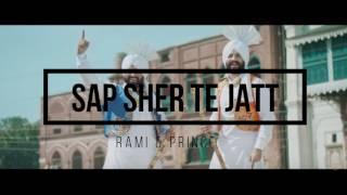 Sap Sher te Jatt (Bass Boosted)| Lok tath| Rami & Prince Randhawa