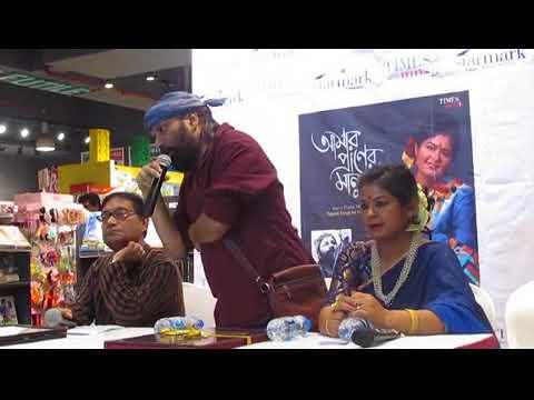 Video: Music Album Aamar Praner Manush Release