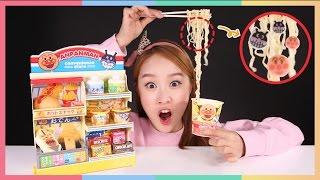 凱利和面包超人便利店玩具遊戲 | 凱利和玩具朋友們 | 凱利TV