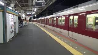 【終夜運転】近鉄5800系5813編成普通大阪上本町行き到着