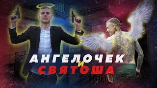 КОКОРИН И МАМАЕВ. СВИДЕТЕЛИ ЖГУТ! // Алексей Казаков