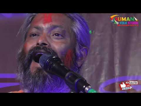 Kalankini Radha( কলঙ্কিনী রাধা ) // কার্ত্তিক দাস বাউল // Kartik Das Baul // Folk Song // HD