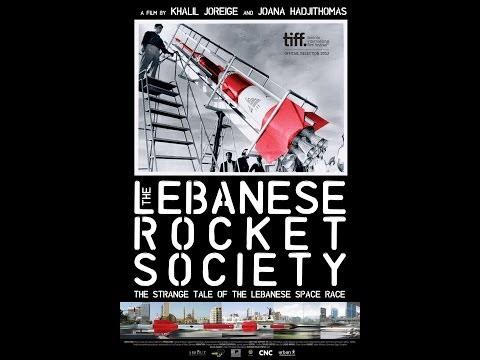 The Lebanese Rocket Society (Directors: Joana Hadjithomas, Khalil Joreige)