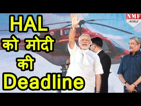 Narendra Modi Speech at HAL's New chopper unit in Karnataka