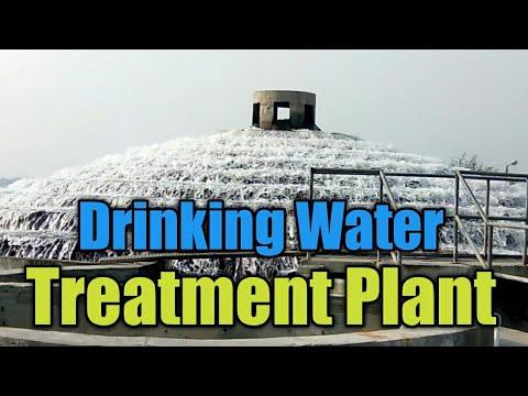 drinking water treatment plant, in hindi