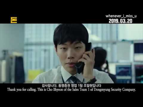 [Eng Sub] 류준열 영화 돈 캐릭터 영상. Ryu Junyeol's Movie Money 's Character Clip.