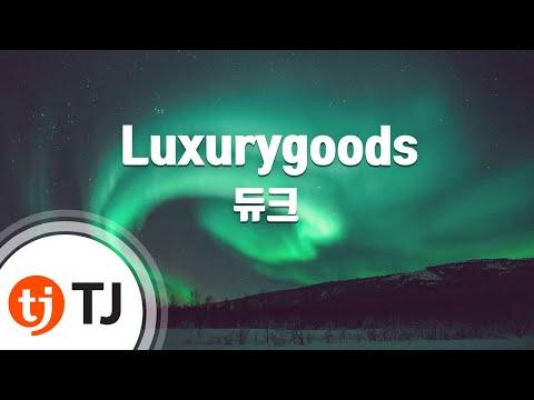 [TJ노래방] Luxurygoods - 듀크 (Luxurygoods - DUKE) / TJ Karaoke