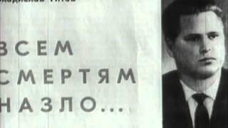 Владислав Титов - человек непростой судьбы...