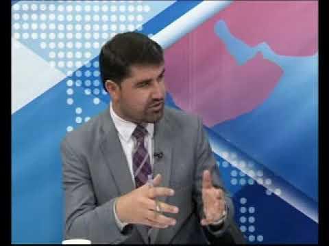 NAN   9 JAN/نن: د امریکا سیاستونو د افغانستان راتلونکې کړکېچنه کړې ده.