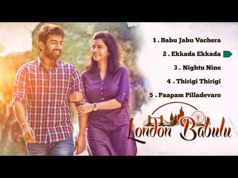 London Babulu Telugu Jukebox | Swathi, Rakshit | K