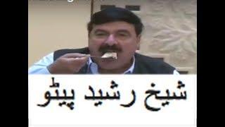 Sheikh Rasheed Eating Food