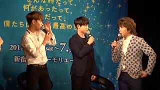 オール韓国人キャスト による舞台「いつだって最高の友達」見てね! htt...