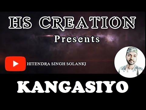 Kangasiyo Ft.Talariya Magariya||Basant Acharya||Editor Hitendra Singh Solanki