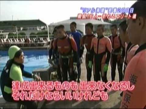 Japan Coast Guard(海上保安庁)documentary1-2