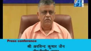 A K Jain DGP UP press conference Report By Senior Reporter Mr Roomi Siddiqui  ASIAN TV NEWS