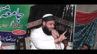 Mufti Anas Younus | Bilal Masjid | Different Beautiful Hamd o Naats