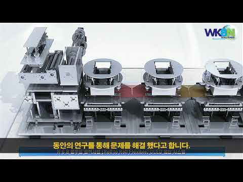 CKB - 일본이 세계 시장을 독점한 FMM, 신공법으로 세계최초 UHD급 개발해서 석권하겠다.