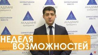 Аналитика форекс. Владимир Чернов 30 05 2016, прогнозы по рынку Форекс на сегодня