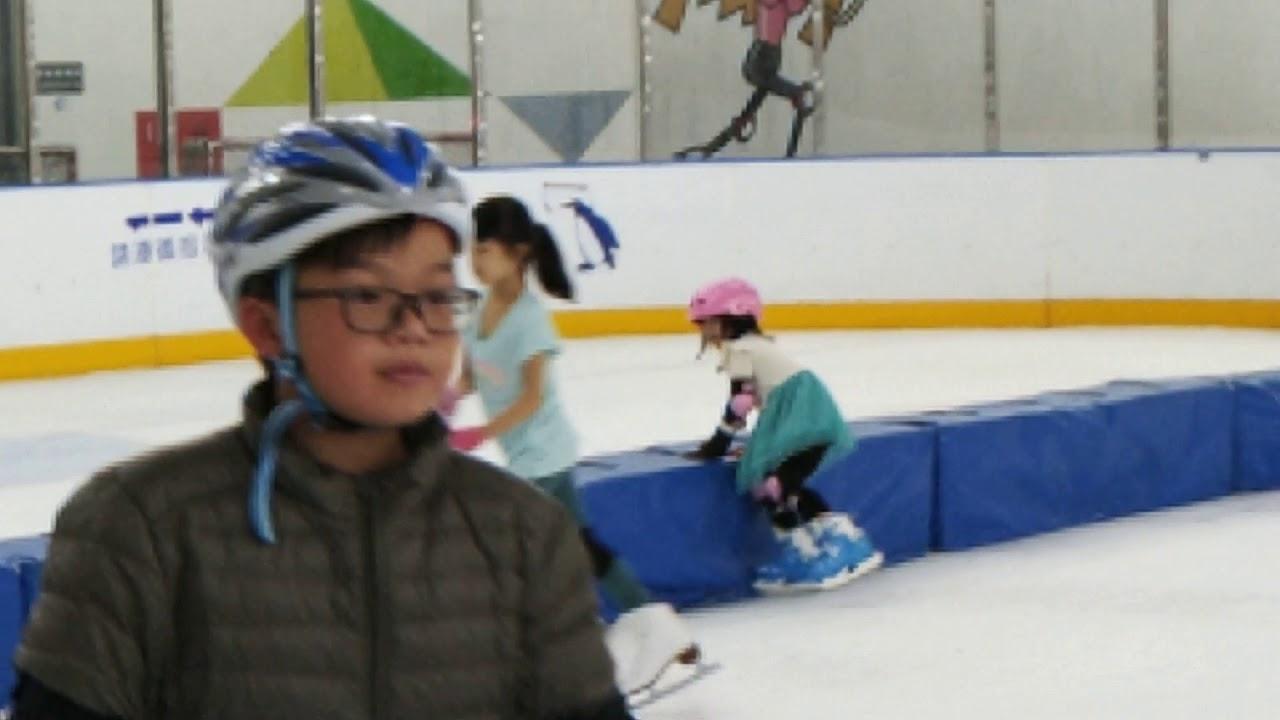 翎欣體驗酷冰Frozone#1071014-8 - YouTube