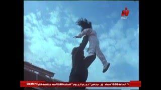 عمرو دياب ميال _ من فيلم العفاريت