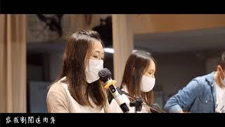 Publication Date: 2020-10-23 | Video Title: 【校園培訓】鄭榮之中學音樂聽証會回顧
