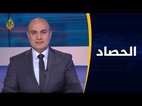 ما وراء الخبر-مناورات إيرانية ضخمة.. ما هي الرسائل والأهداف؟  - نشر قبل 13 ساعة