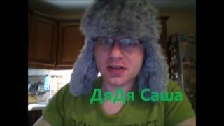 видео Купить газовые обогреватели для дачи