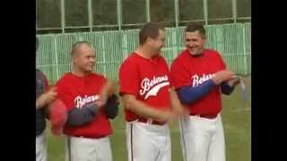 "Бейсбол ""Беларусь-Латинская Америка"""