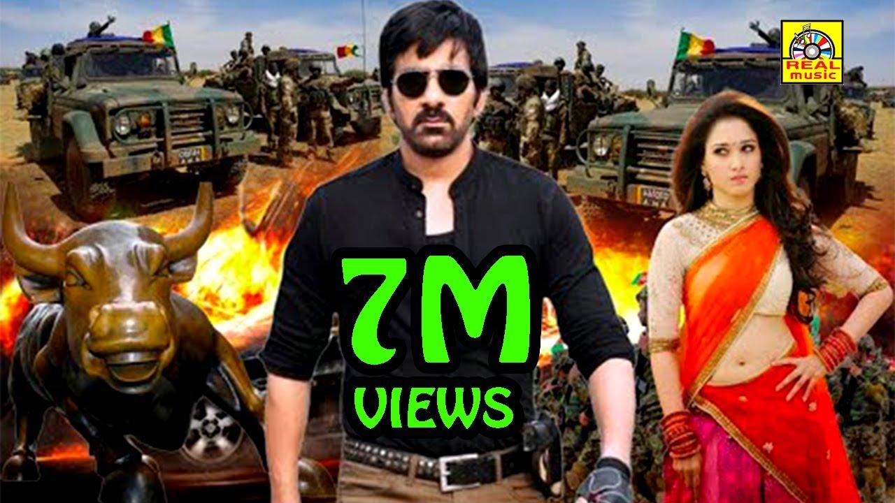 New Tamil Movies 2017 | Bengal Tigar Tamil HD | Ravi Teja | Tamannaah | Rashi Khanna | New Movies