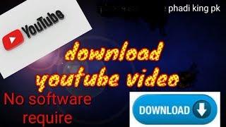 बिना सॉफ्टवेयर youtube वीडियो डाउनलोड करे ।। how to download youtube video without software