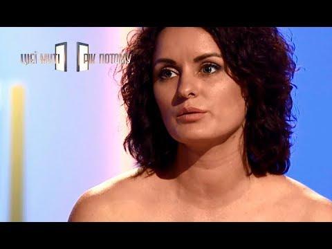 Телеканал СТБ: Сможет ли Лиза Глинская осуществить свою мечту? – Цієї миті рік потому