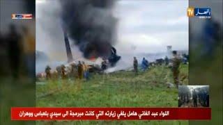 257 muertos en accidente de avión militar en Argelia