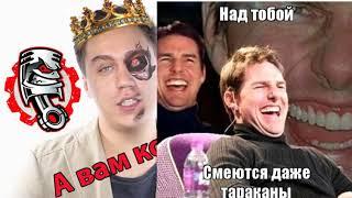 Трансформатор Клуб предпринимателей -ТрансфорМама Дмитрий Поршнягин