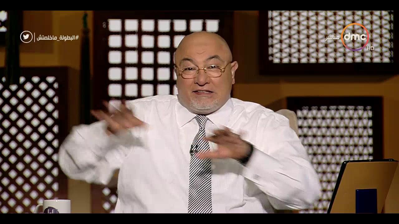 dmc:لعلهم يفقهون - الشيخ خالد الجندي يوضح معنى