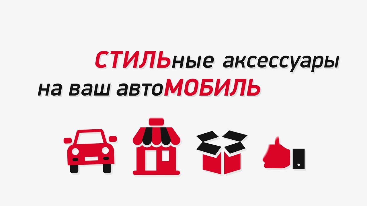 На нашем сайте вы можете купить страховку, полис и заказать недорогое автострахование в страховой компании в алматы сентрас иншуранс.