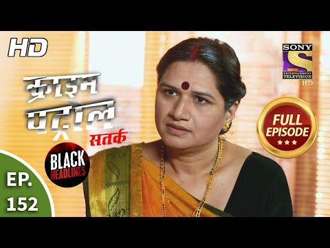Crime Patrol Satark Season 2 - Ep 152 - Full Episode - 12th February, 2020