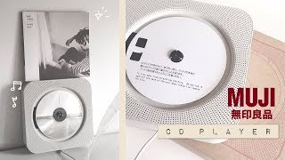 💿 MUJI CD PLAYER UNBOXING / wall mounted / CELINE SHIRO 💿