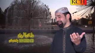 Pashto Naat, Sumra Khaista Nabi Sultan Dy by Mudassir Khan Afridi Naat Khawan, Pind Dadan