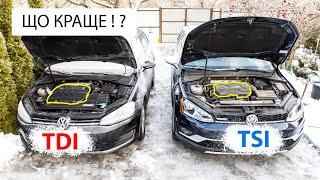 Який двигун краще - Дизельний чи Бензиновий⁉️ Порівняння TDI vs TSI на прикладі VW GOLF VII