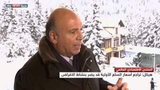 ثورة صناعية رابعة شعار منتدى دافوس الاقتصادي