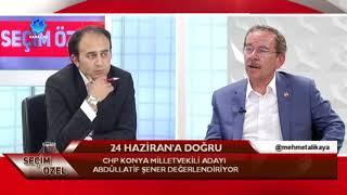 Abdüllatif Şener Açıkladı!. Sn Cumhurbaşkanı Gülen'le görüştü mü. Elini öptü mü? Biliyorum