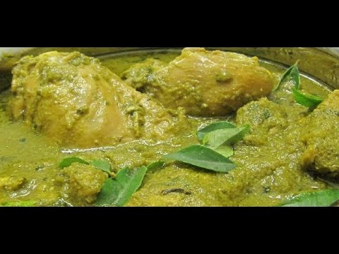 goan green chicken curry without coconut youtube