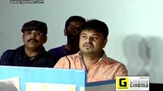 Mandhira Punnagai Audio Launch Part 2